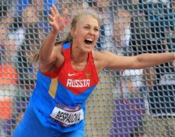 Перепроверка проб с Олимпиады 2012 года привела к аннулированию результатов нескольких российских легкоатлетов