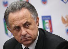 Виталий Мутко не прошел в совет ФИФА