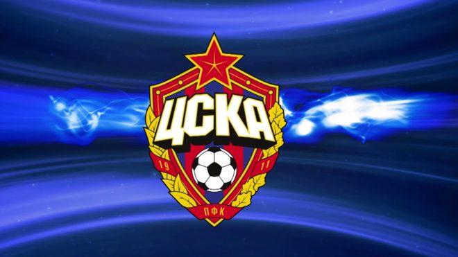 КДК РФС наказал ЦСКА штрафом за действия его болельщиков на игре с «Локомотивом»