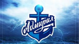 Адмирал оштрафован