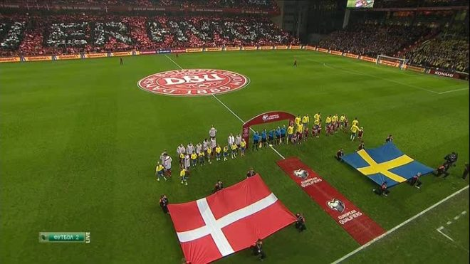 Швеция – Дания