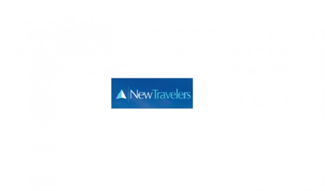 Путешествия без границ